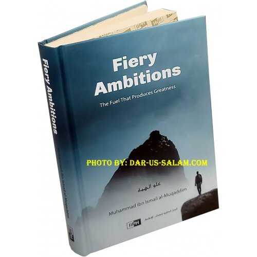 Fiery Ambitions - Fuel That Produces Greatness