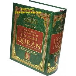 Noble Qur'an Arabic-English (Medium)
