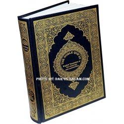 Mushaf Madinah (Arabic-English, Old Edition)