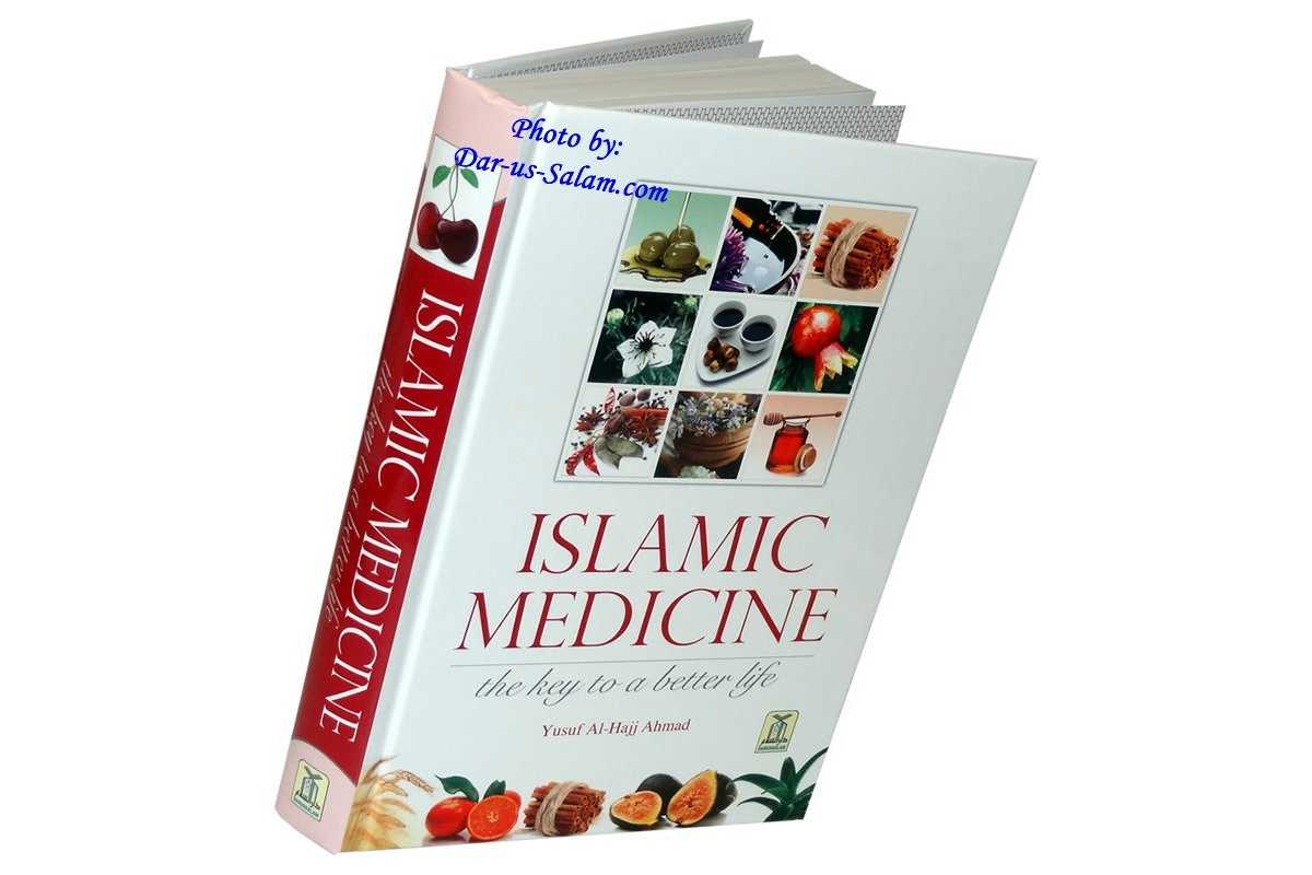 Islamic Medicine - The Key to a Better Life