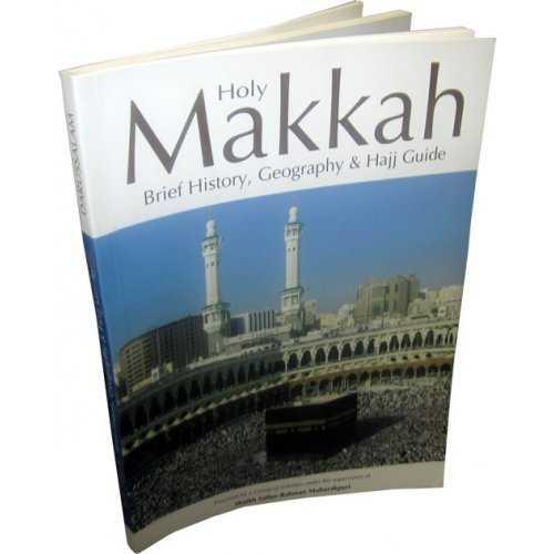 Holy Makkah