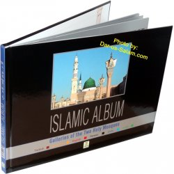 Islamic Album - Galleries of the Two Holy Mosques