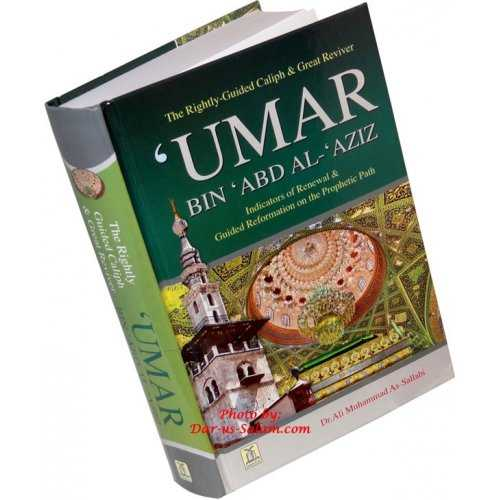 Umar bin Abd Al-Aziz (R)