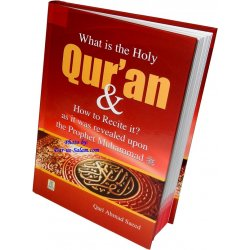 What is the Holy Qur'an & How to Recite?