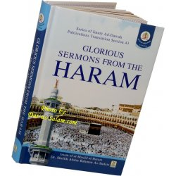 Glorious Sermons from Imam Haram Sheikh As-Sudais