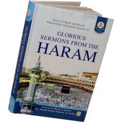 Glorious Sermons from Imam Haram Sheikh As-Sudais