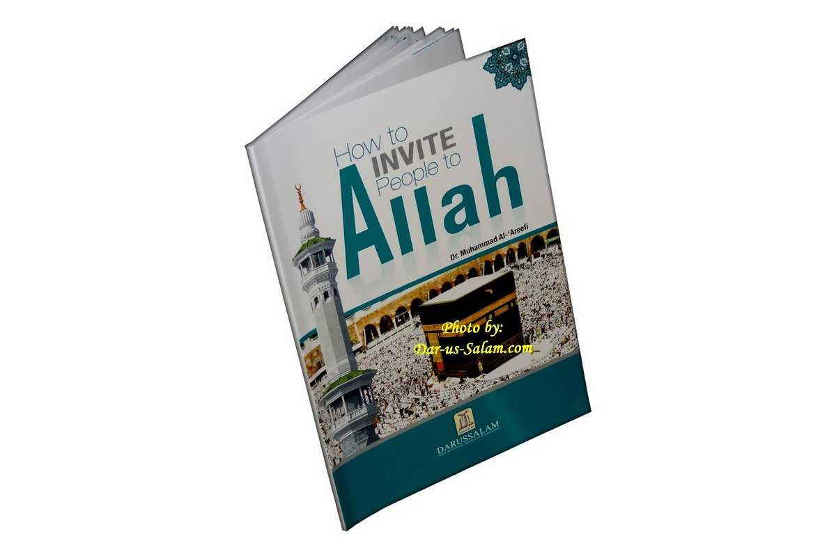 How to Invite People to Allah