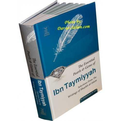The Essential Pearls & Gems of Ibn Taymiyyah