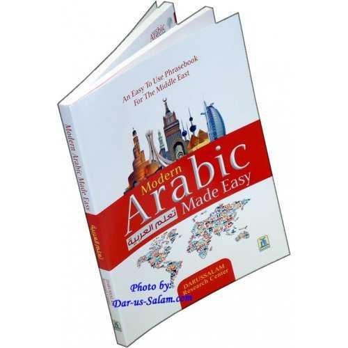 Modern Arabic Made Easy