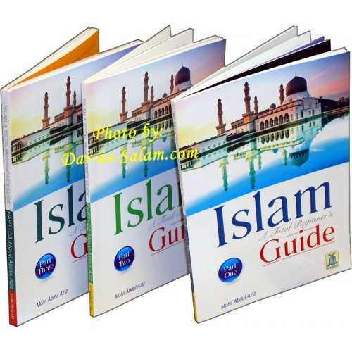 Islam: A Total Beginner's Guide