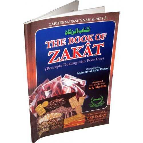 Book of Zakat