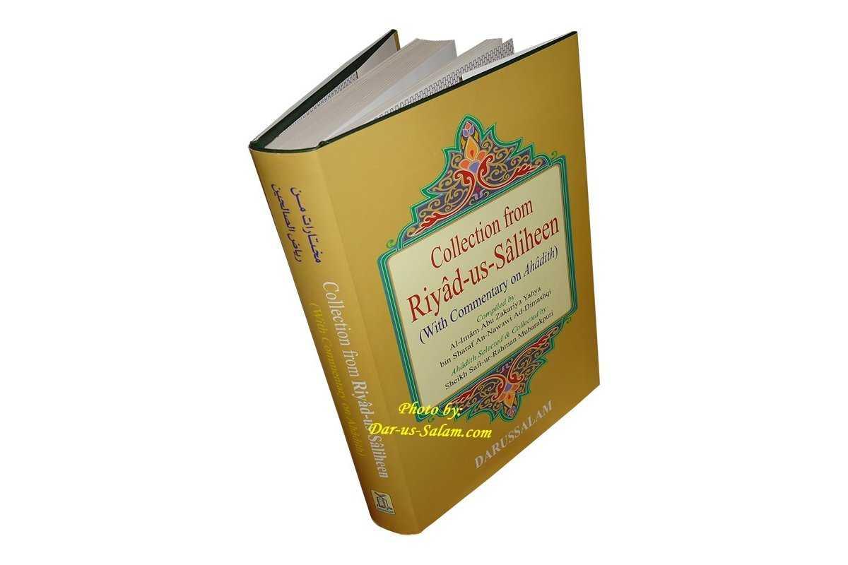 Collection from Riyad-us-Saliheen
