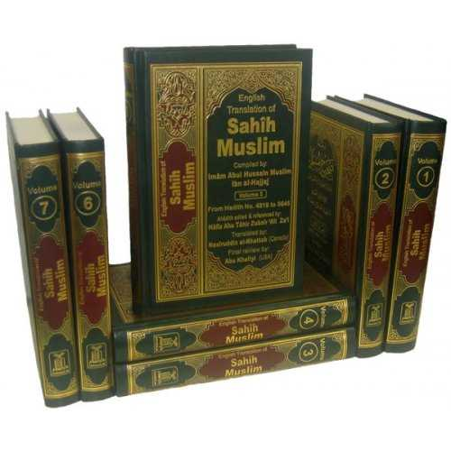 Sahih Muslim (7 Vol. Set)