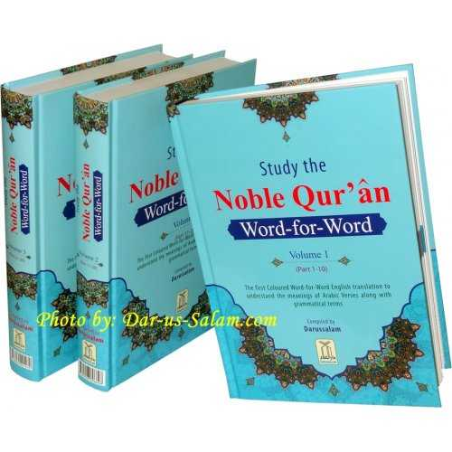 Noble Quran Word-for-Word (3 Vol. Set)