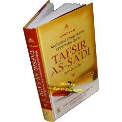 Tafsir As-Sa'di (Parts 28-29-30)
