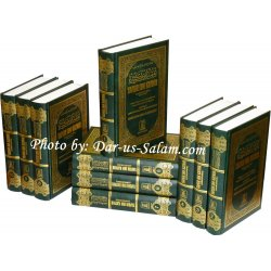Tafsir Ibn Kathir - ENGLISH (10 Volumes)
