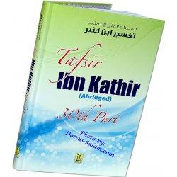 Tafsir Ibn Kathir - Part 30 (HB)