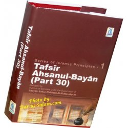 Tafsir Ahsanul-Bayan (Part 30 Pocketsize)