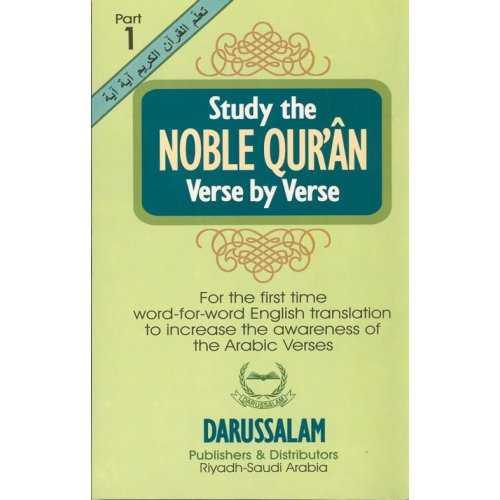 Noble Qur'an Verse by Verse (Part 1)