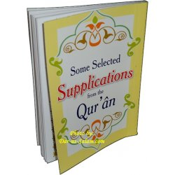 Some Selected Supplications from the Qur'an (PB) Pocket Size
