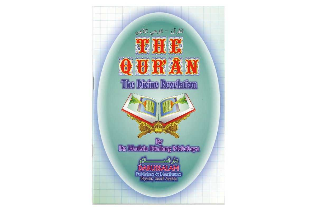 The Qur'an - The Divine Revelation *SPECIAL*