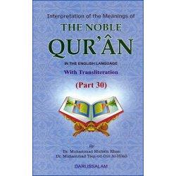 Noble Quran Part 30th: Arabic-English & Transliteration
