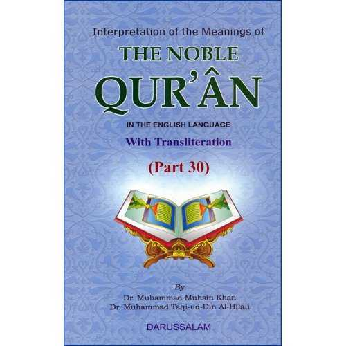 Noble Quran Part 30th: Arabic-English & Transliteration
