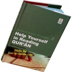 Help Yourself in Reading Quran (Pocketsize)