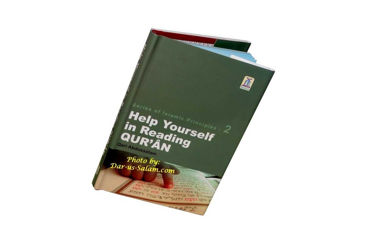 Help Yourself in Reading Quran (Pocketsize)