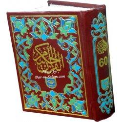 Quran 15-Line (Indo-Pak Script Small 60)