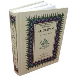 Al-Qur'an (Arabic-English)