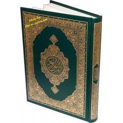Mushaf Madinah (Green Color)