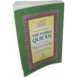 "Noble Qur'an Arabic-English (6x9"" PB Fine Paper)"