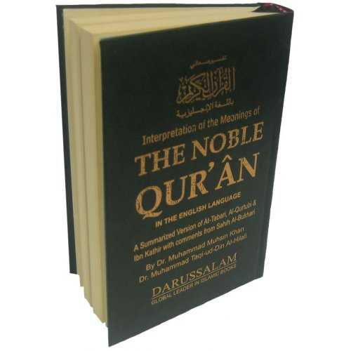 Noble Qur'an Arabic-English (Medium Fine Paper)
