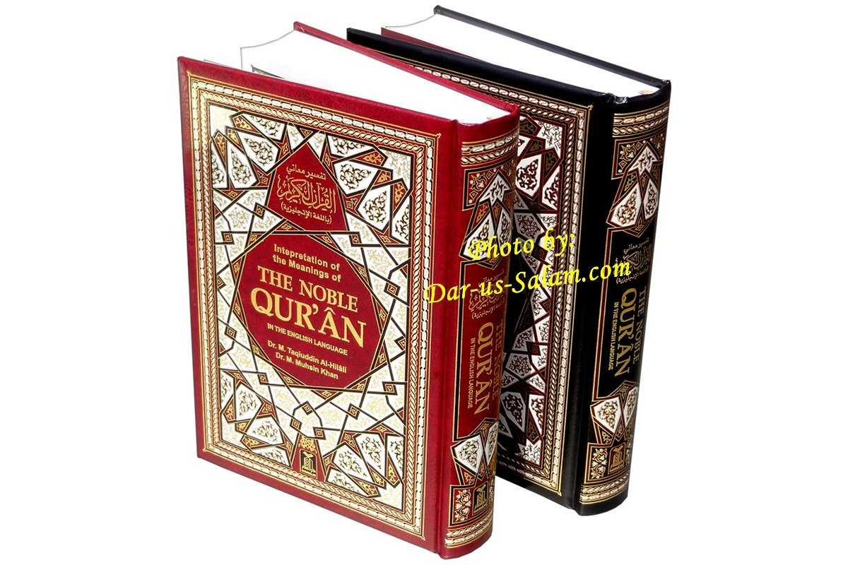 Noble Qur'an Arb/Eng (New Deluxe Edition)