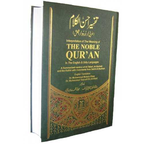 Noble Qur'an with English & Urdu Translations