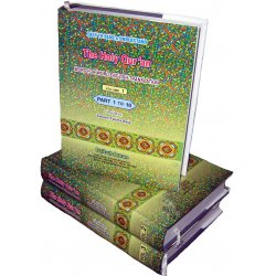 Word for Word Holy Qur'an - (3 Vol. Set)