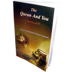 The Quran and You