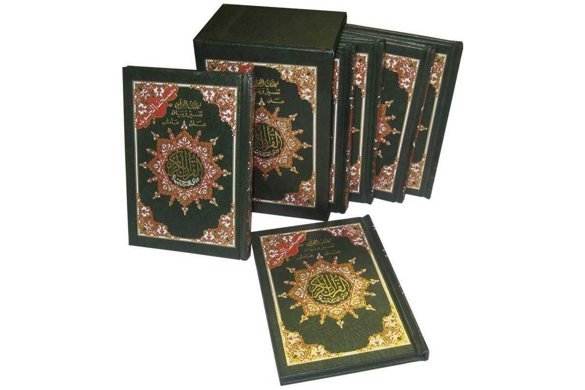 Tajweed Quran in 6 Pocketsize HB Books