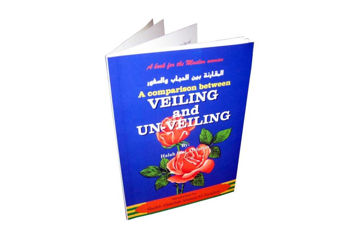 Veiling & Unveiling (Comparison)