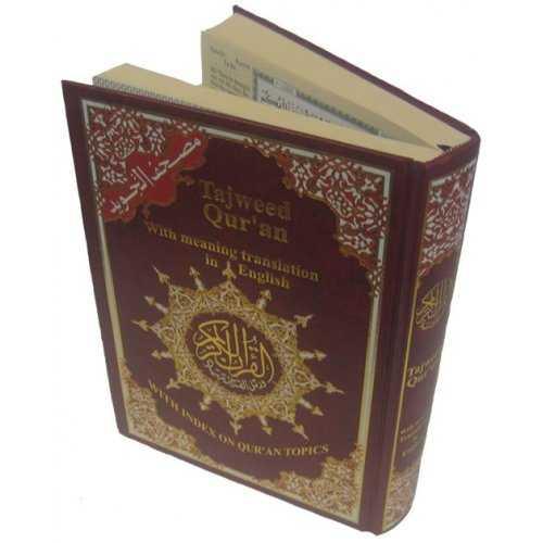 Tajweed Quran with English