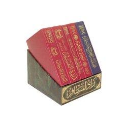 Arabic: Zaad-ul- Musaafir, Pocket size (5-Books in a box)