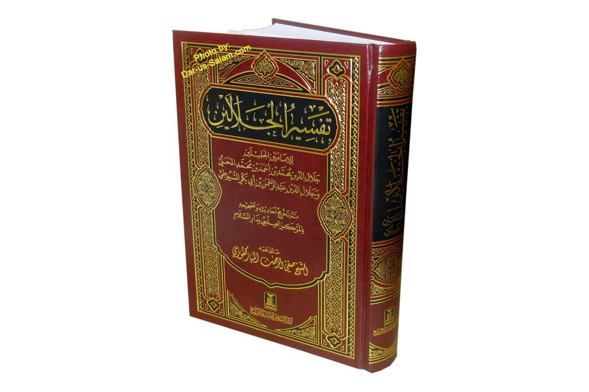 Kitab Tafsir Al Maraghi Pdf