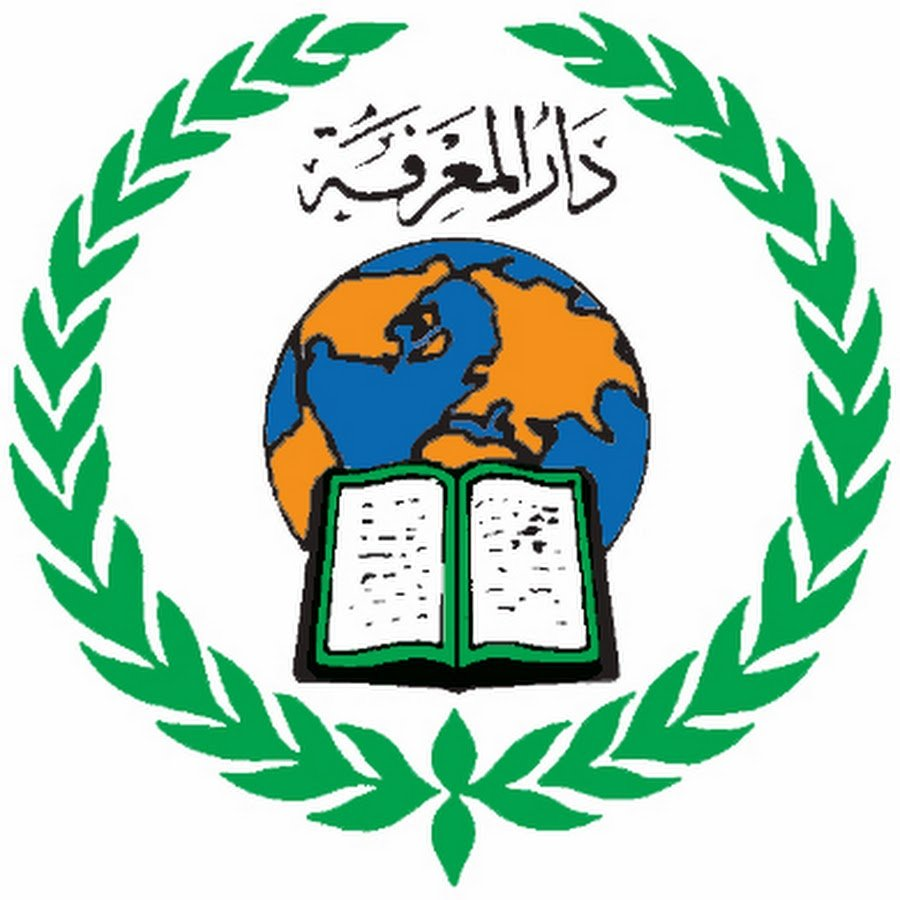 Dar Al Maarifah