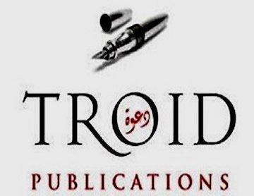 TROID Publications