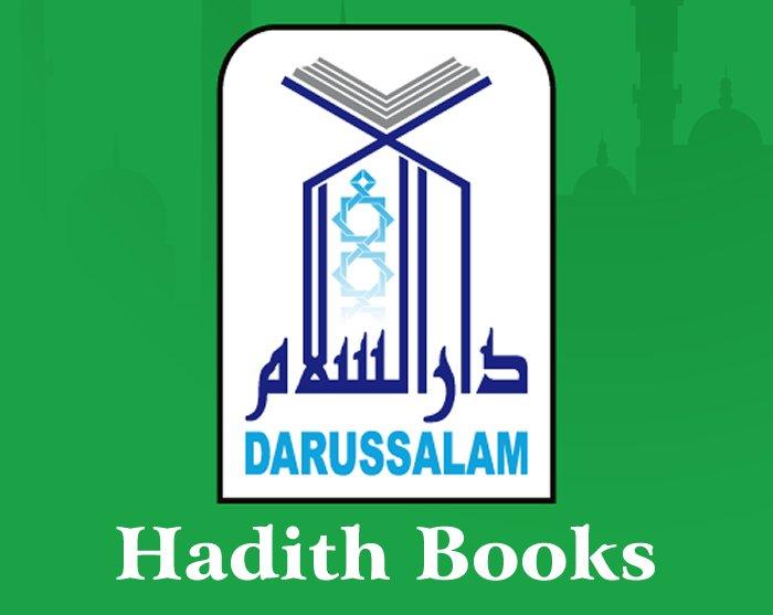 Dar-us-Salam Hadith