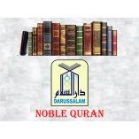 Dar-us-Salam Quran