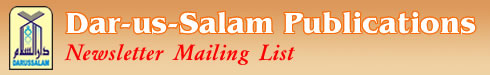 Dar-us-Salam Newsletter Mailing List